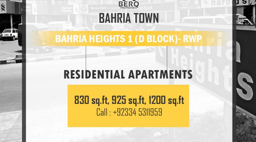 Bahria Heights 1 D block