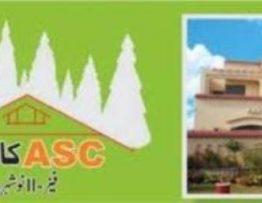 ASC Colony Phase-2 Nowshera