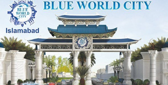 Blue World City Islamabad – Project Details, Location and Plot Prices