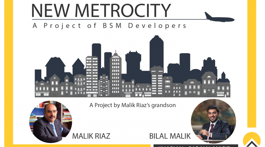 New Metro City Sarai Alamgir – A Project of BSM Developers